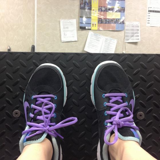 The leg press at Ai Ai's gym.